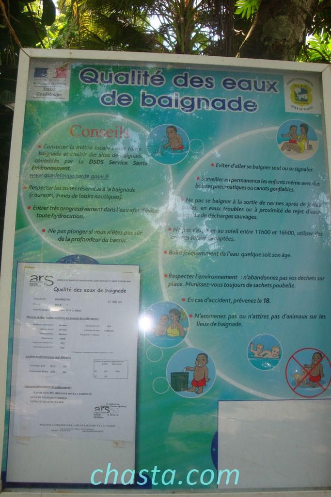 bassins-dole-04175